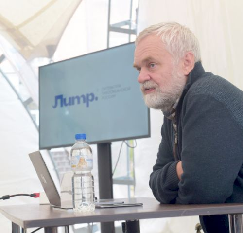 Председатель жюри Алексей Варламов