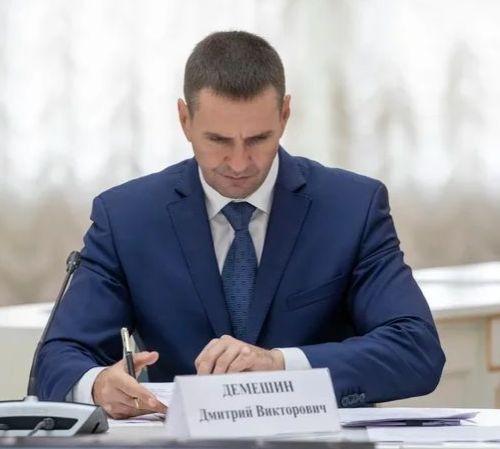 Заместитель Генерального прокурора Российской Федерации Дмитрий Демешин