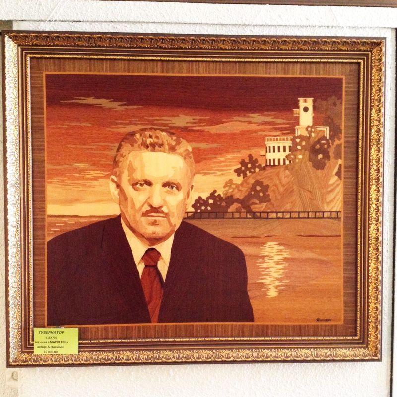 Картина губернатора в продаже в Хабаровске
