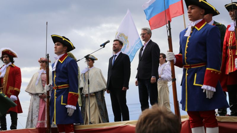 12 сентября в Петропавловске-Камчатском отмечают День города
