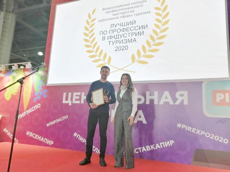 Сахалинский гид-экскурсовод Федор Поволкович стал лучшим на всероссийском конкурсе