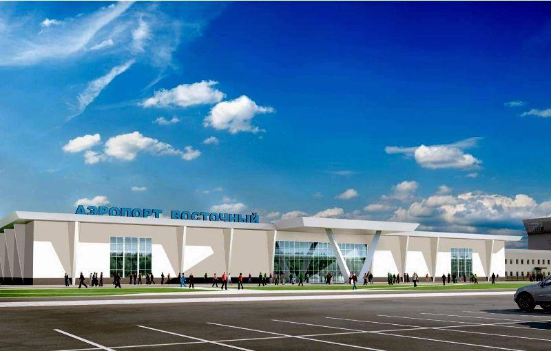 Дизайнеры разработали облик аэровокзала космодрома Восточный